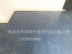 PVC地板胶价格 PVC地板批发 地板胶的价格