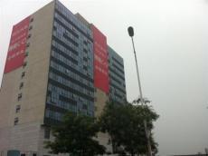 北京房产楼体巨幅广告效果好抗风强