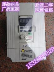 變頻器2.2KW/380V通用型 電機無極調速
