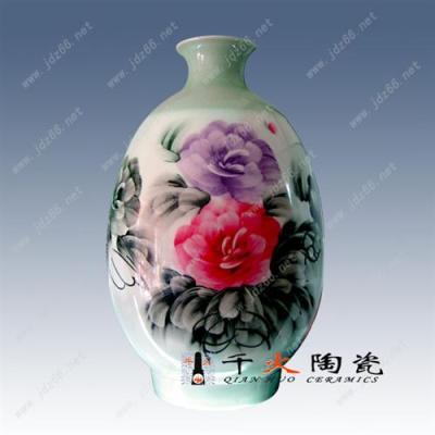 景德镇陶瓷花瓶生产厂家 批发加盟