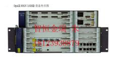 華為光端機設備OSN 1500 STM-4光接口設備