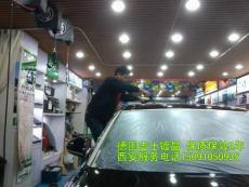 西安汽车镀晶奥迪a6l汽车漆面镀晶护理