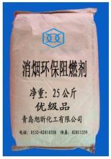 消烟环保阻燃剂FR-301