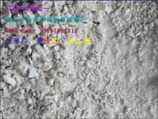 供应建筑陶瓷级滑石粉 超白滑石粉