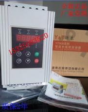 康森軟啟動器7.5KW/智能數顯軟起動器/電機
