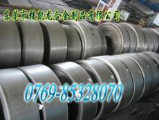sk5弹簧钢带.sk5钢板价格