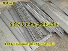 sk5弹簧钢带.sk5钢板厂家