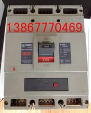 630A上聯牌斷路器RMM1-630S