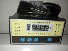 诺佰10KV干变温控器BWD-3K130冷却风机温控