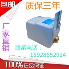 四川重庆智能水控一体机热水计时计量控制器
