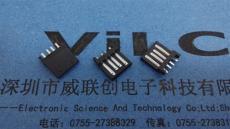 AM USB手腕式 胶芯 铁锡-铁金-铜