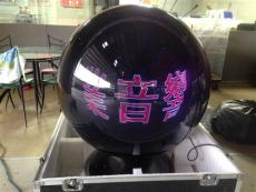 批发LED启动球 旋转水晶魔方 火炬盆