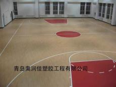 籃球場館地膠承接單位-籃球場地膠價格