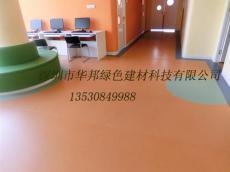 弹性地板 幼儿园PVC地板 PVC地板品牌