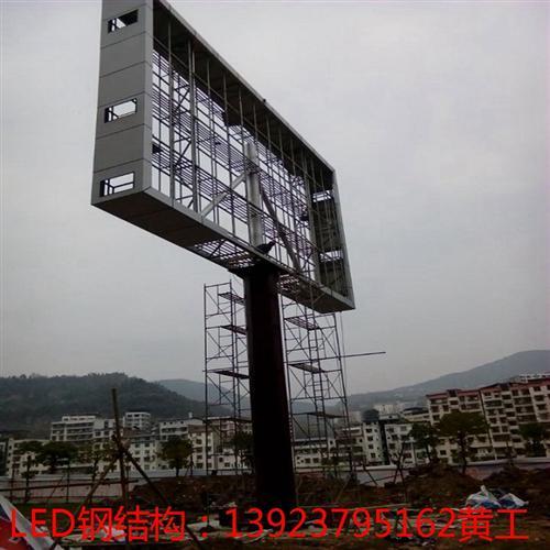 供应信息分类 电子 显示器件 led显示屏  供应商图片
