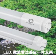 LED微波感應燈管18W 微波雷達感應燈管