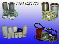 发电机组保养 维修 配件