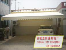 上海电动雨篷哪家好 上海电动雨篷多少钱