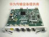 华为OSN 2000 SDH智能光端机设备单板优惠