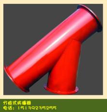 分歧式防爆器厂家 经销商订购渠道 直供价