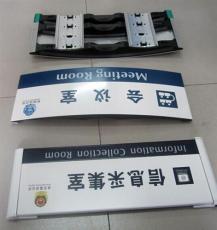 专业供应云南公安消防系统标识标牌厂家