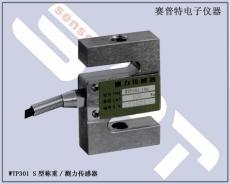 拉力传感器