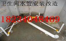 太原千峰南路維修水管水龍頭安裝花灑混水閥