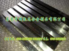 H10F鎢鋼長條進口鎢鋼條價格