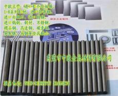 H10F進口鎢鋼棒YG8鎢鋼棒