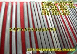 硬质合金H10F进口钨钢棒