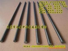 H6F進口鎢鋼精磨棒