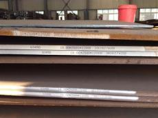 Q345E鋼板