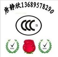 智能終端POS機CCC認證藍牙打印機FCC認證
