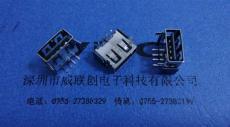 连接器USB AF90度DIP超薄双面母座 无卷边