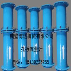 FKL型孔板流量计制造厂