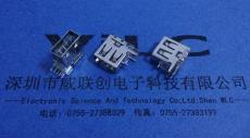 USB侧插中长体14.0透明胶芯DIP90 直脚有盖