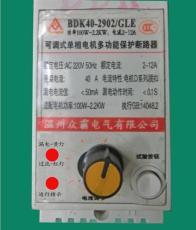 BDK單相可調式電機馬達保護開關 家用增壓水