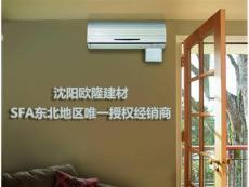 沈阳冷凝水泵 风机冷凝水排放 自动冷凝水泵