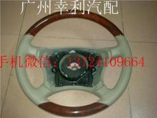 奔馳220方向盤 轉向盤 主氣袋 方向盤總成