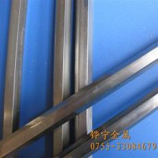 不锈钢六角棒 3mm精密不锈钢六角棒