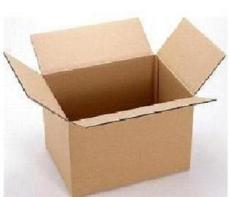 紙盒包裝加工廠 包裝紙盒價格