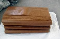 高品質防銹紙