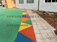 广西桂林 EPDM橡胶地面 幼儿园跑道