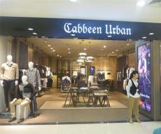 株洲服装展示柜 品牌服装展柜 服装展示架
