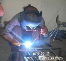 宣武区电焊价格 零活焊接 氩弧焊焊接价格低