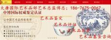 2014年李可染作品拍卖价格 深圳深圳大唐国