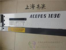 8AC120.60-1贝加莱ACOPOS编码器模块