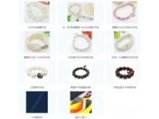 手工外发加工公司免费提供珍珠原料诚招加工