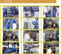 上海浦东新区空调移机公司电话