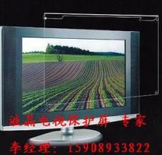 供應青島網吧專用液晶顯示器鋼化玻璃保護屏